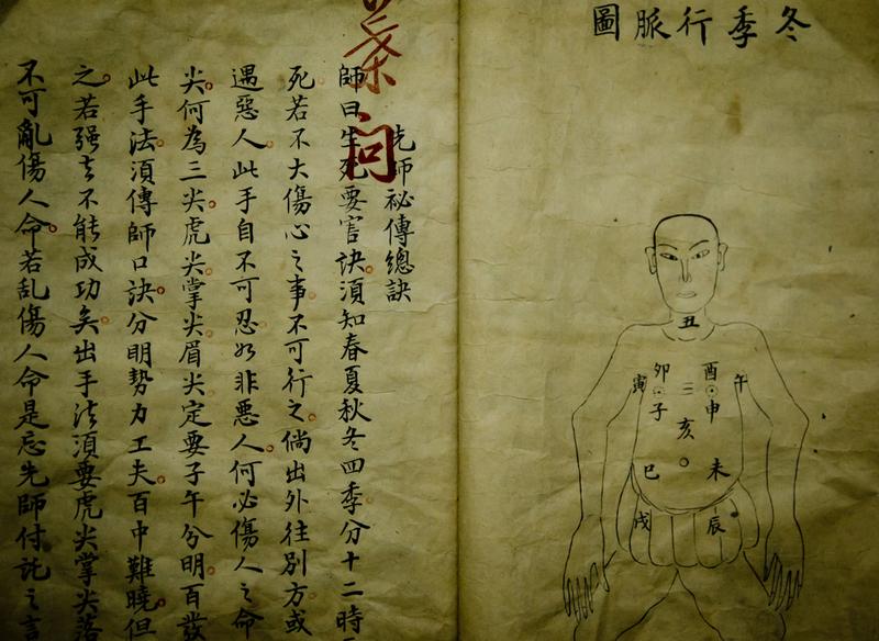 Chinesische alte medizinische Buch